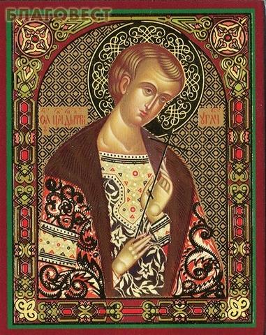 Смерть царевича Дмитрия