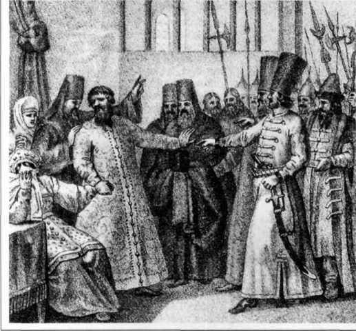 Семибоярщина (1610)