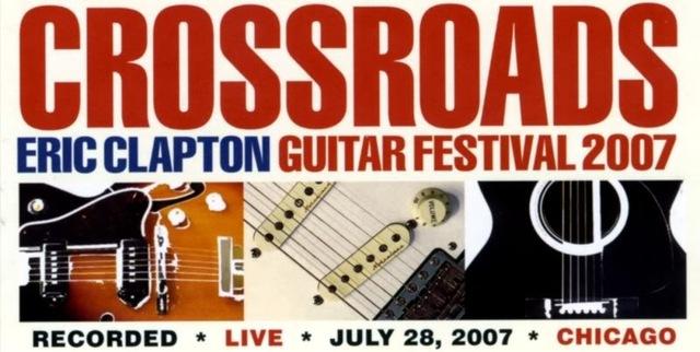 Crossroads 2007