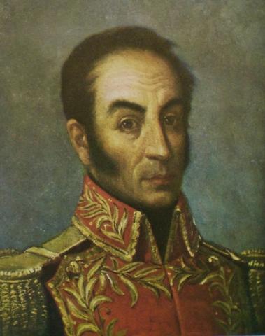 Birth of Simon Bolivar