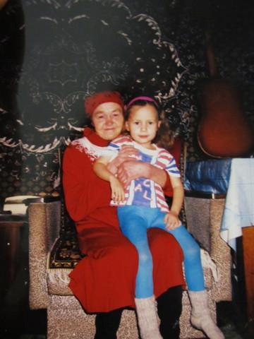я и моя бабушка:)