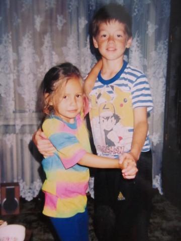 я и мой двоюродный брат