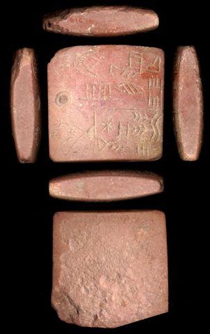 Sumerian word system on clay tabs 3100 B.C.