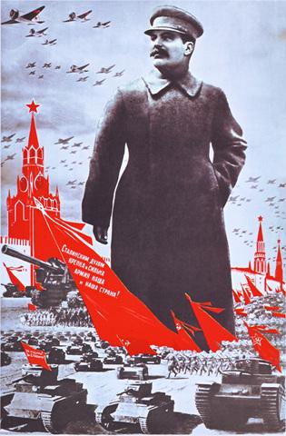 Criado o sistema de ensino por correspondência  na antiga União Soviética