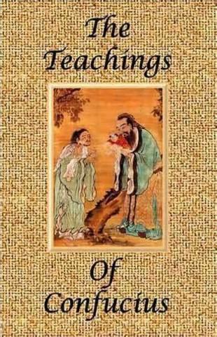 Confucius' Decipils wrote analects