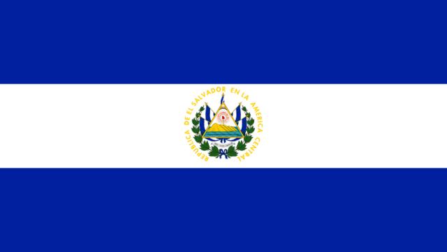 El Salvador and Guatemala defeat Honduras in a brief war