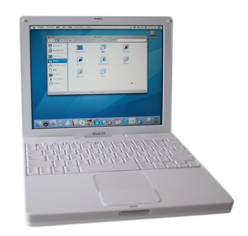 IBook G4 Comes Out