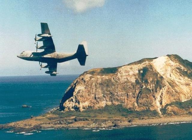 Iwo Jima/ Okinawa