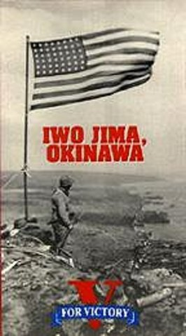 Iwo Jima/Okinawa