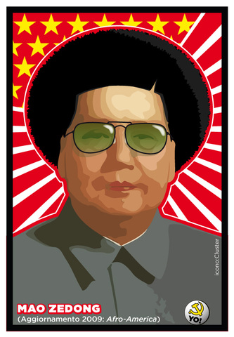 Mao Zedong and People's Republic of China