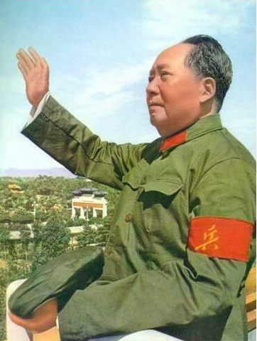 Mao ZeDong announces the formation of the People's Republic of China