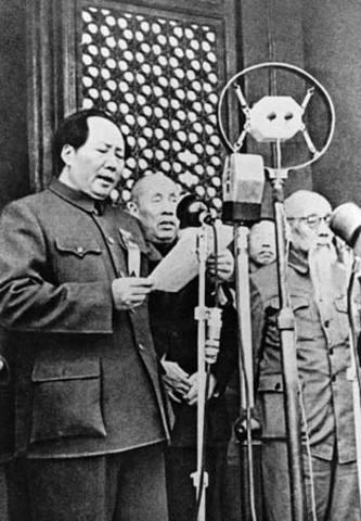 mao zedong/people's republic of china