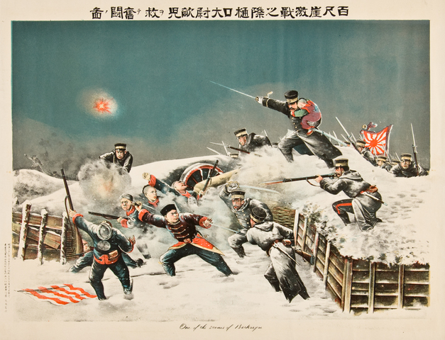 End of the Sino-Japanese War