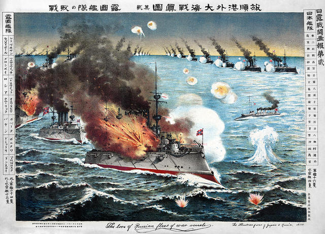 Russo-Japanese War ends
