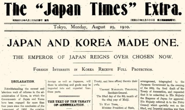 Annexation of Korea
