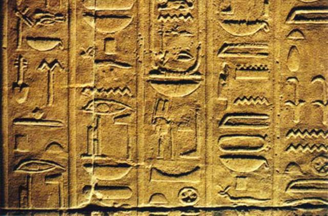 3500 B.C. - The Sumerians