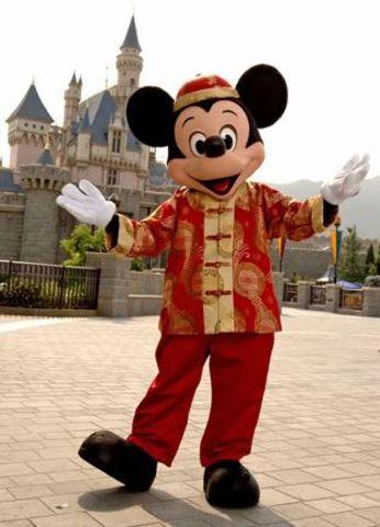Hong Kong Disneyland opens