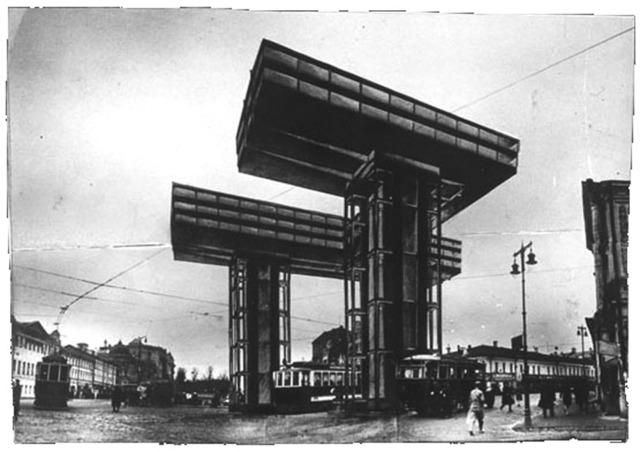 Rascacielos Horizontal (Wolkenbugel), El Lissitzky