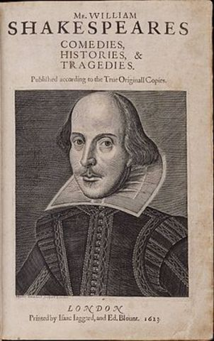 William Shakespeare  death.