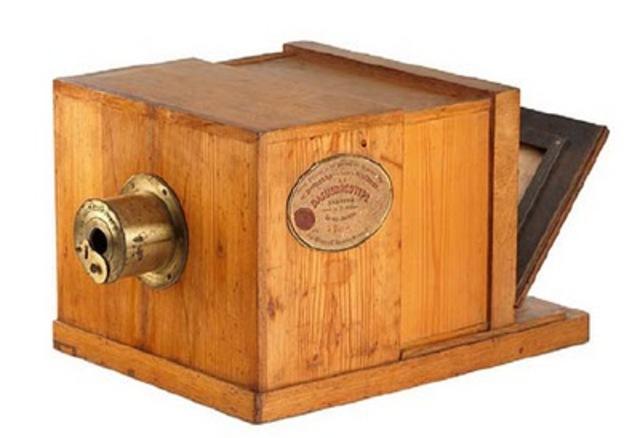 Càmera fotogràfica de Daguerre
