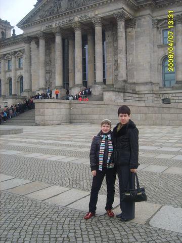 Германия-Берлин