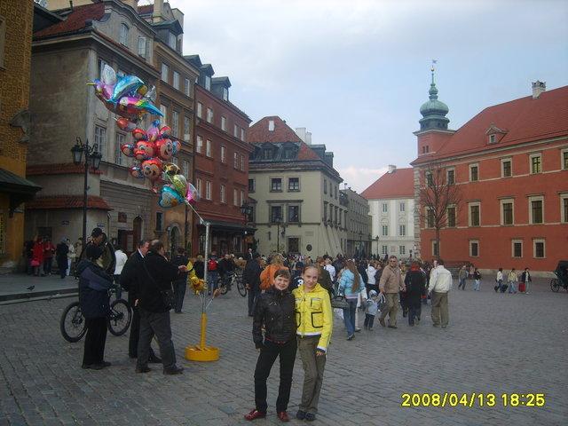 Польша-Варшава