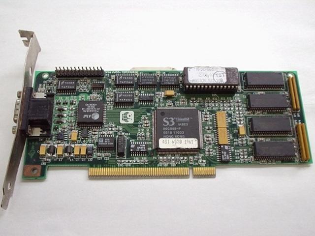Introducing S3 86C911