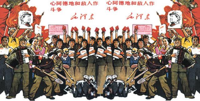 La Rivolta di Wuchang