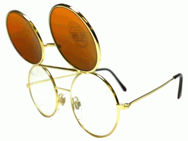 Les ulleres