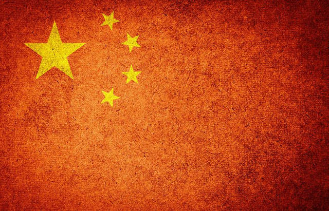 Repubblica Cinese