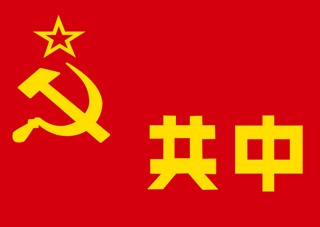 Repubblica Sovietica cinese