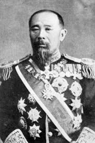 The Death of Emperor Meiji