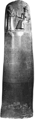 Stele bearing the Code of Hammurabi, which was developed between 1792 and 1750 BCE.