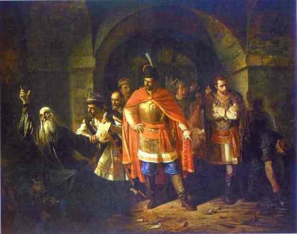 Восстание в Москве против поляков.--1611г., март