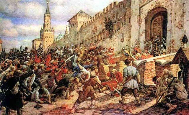 Соляной бунт 1648
