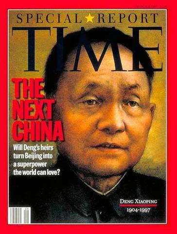 Reign of Chineese Ruler Deng Xiaoping