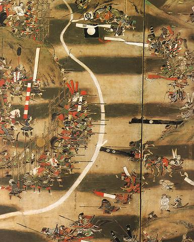 The Battle of Nagashino