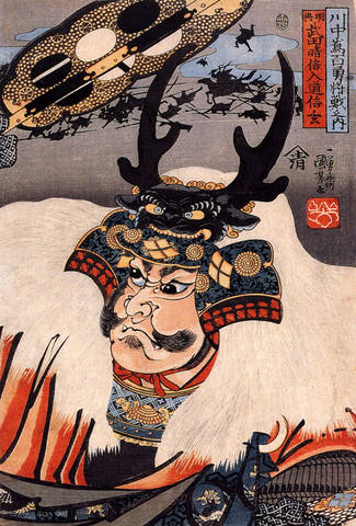 Ieyasu makes an alliance with Takeda Shingen