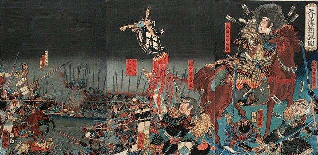 The Battle of Temmokuzan