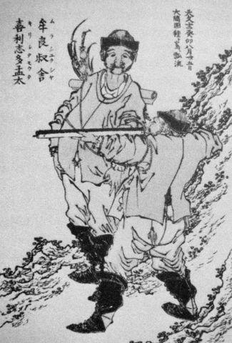 Japanese Nanban