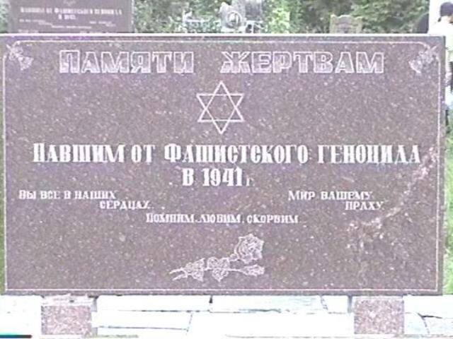 Skvira Pogrom