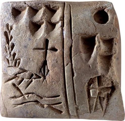 Archaic Tablet