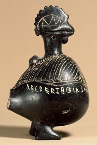 Etruscan Bucchero vase