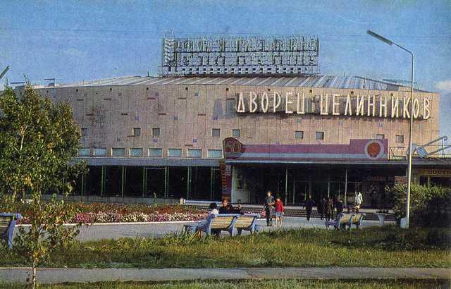 открыт телецентр и дворец Целинников