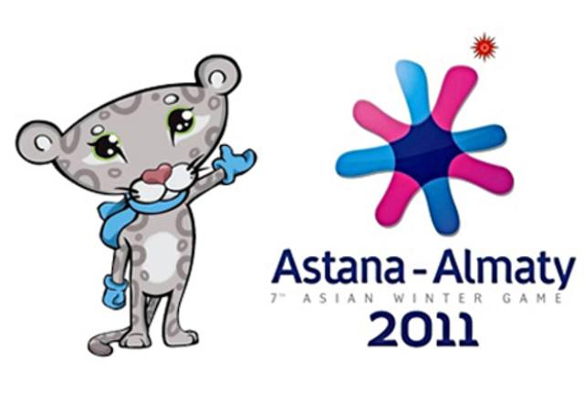 7-е зимние Азиатские игры