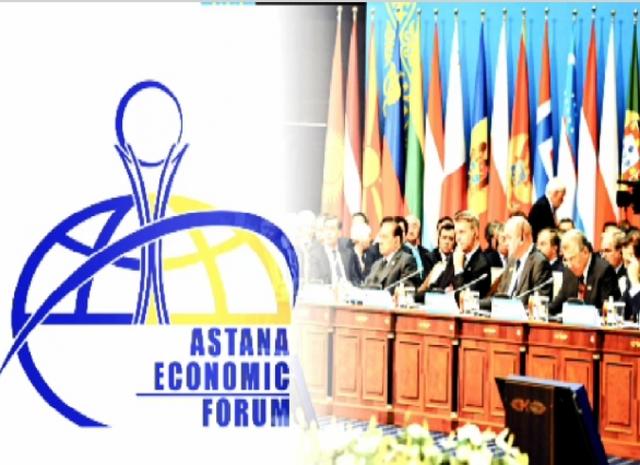 прошел  V Астанинский экономический форум
