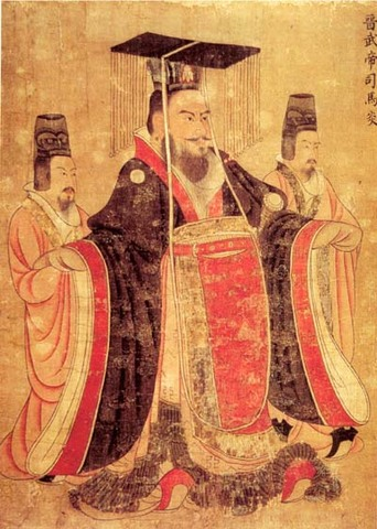 618 BC : Start of Tang Dynasty