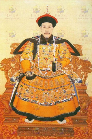 1644 AD : Start of Qing Dynasty