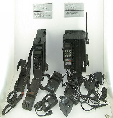 Digital Mobile Service