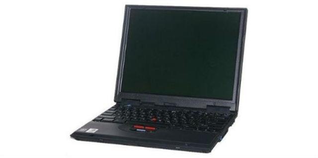 COMPUTADORA DE 1999